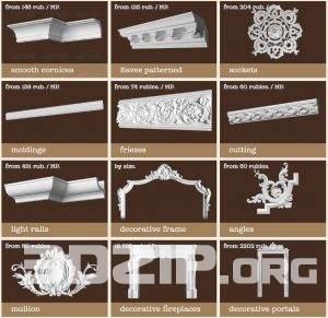 Free 3D Models Plaster Moldings from Dikart.ru