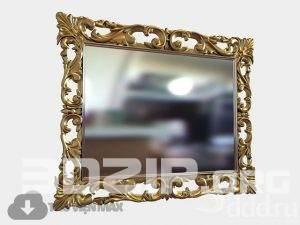 3D Mirror Model 24 free download